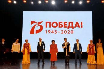 Наш День Победы- Татарстан