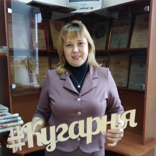 Эльвира Терентьева Кугарня газет